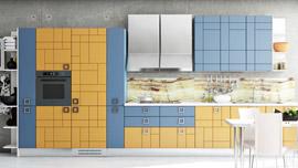Кухню мария